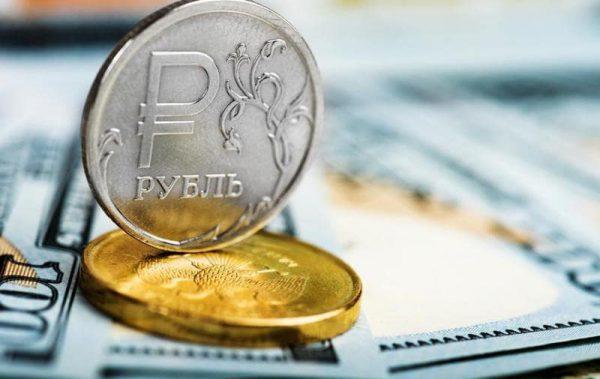Валютное законодательство